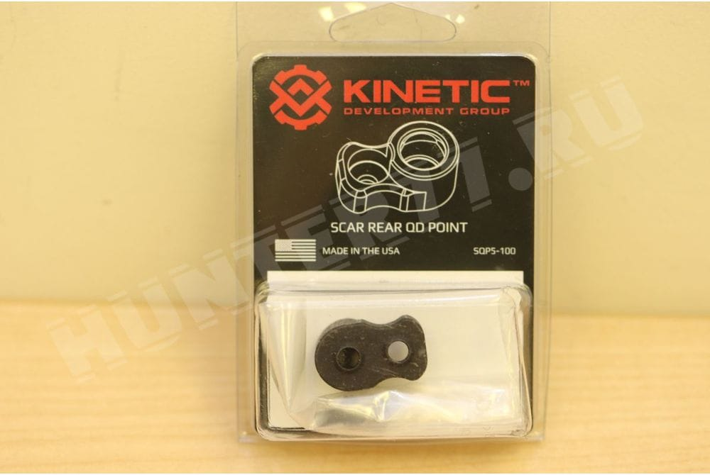 Крепление KDG SCAR REAR QD POINT