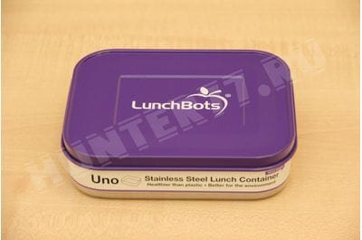 Food Container LunchBots 0.6 L Purple