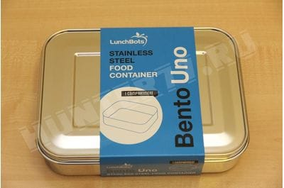 Food Container LunchBots 0.95 L steel 6 x 8 x 1.75 dm