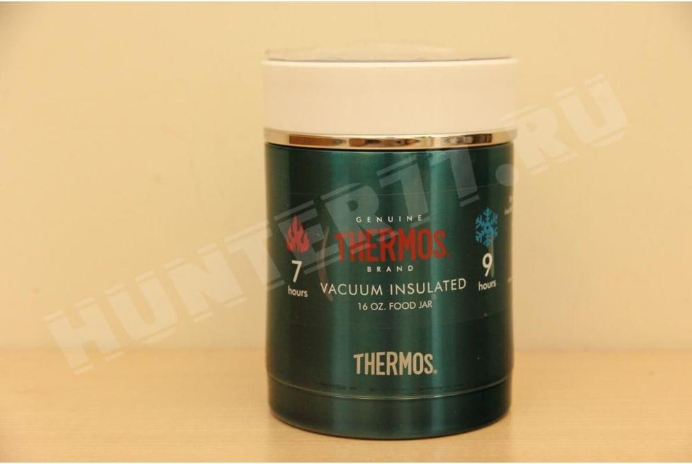 Термос Thermos Food Jar 0,48l синий