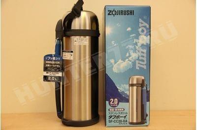 Термос Zojirushi SF-CC20XA 68-Oz / 2,0L