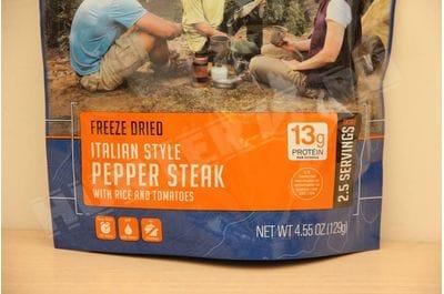 Стейк говяжий итальянский стиль с сладким перцем, помидорами  и рисом 2,5 порции