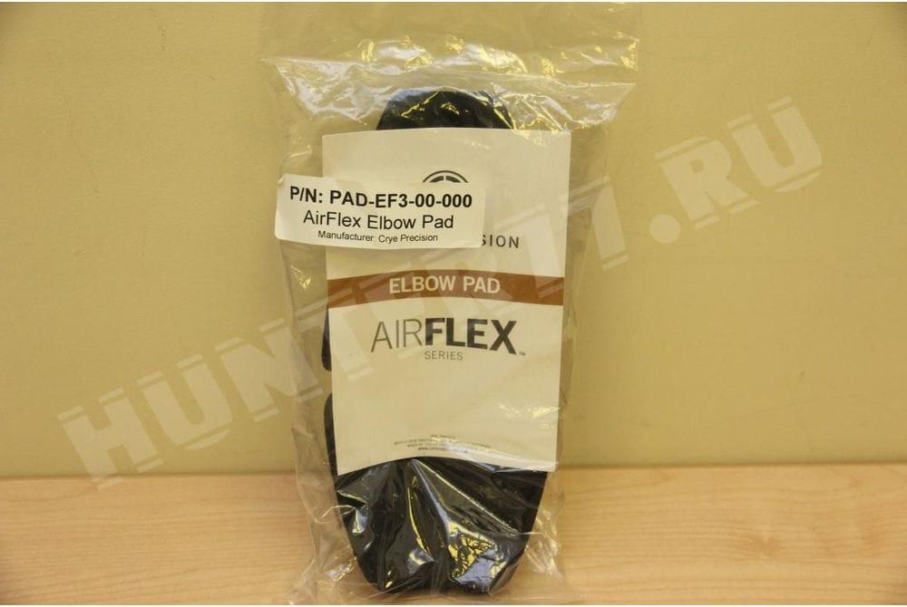 Налокотники Crye Precision AIRFLEX™ ELBOW PADS боевые интегрируемые