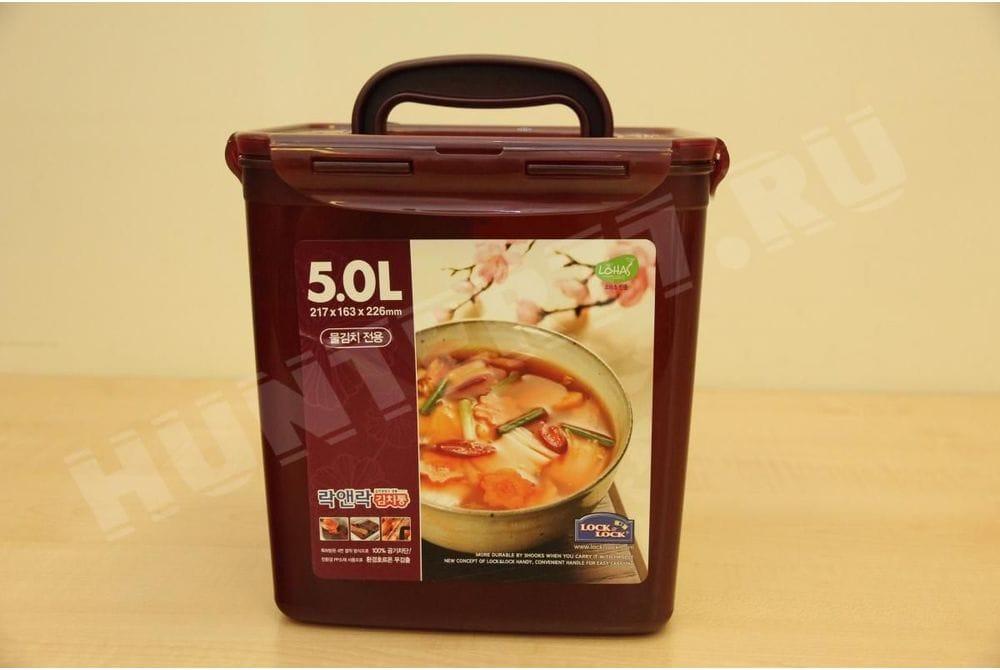 Герметичный бокс 5L для жидких пищевых продуктов