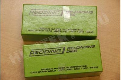 REDDING  BODY DIES