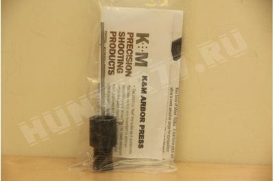 Stock Standard Force Pack K & M Precision Shooting Products