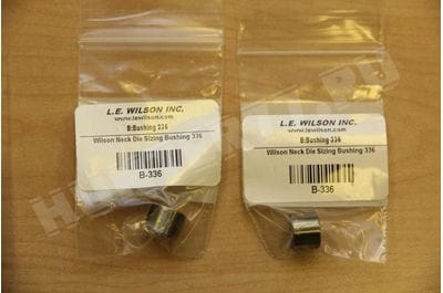 Wilson Bushings
