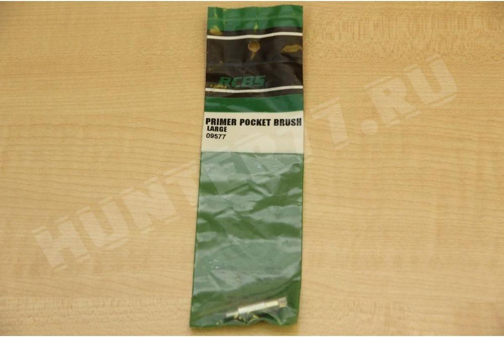 RCBS Primer Pocket Brush L/S