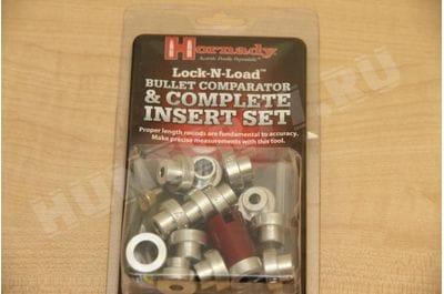 Компаратор универсальный Hornady комплект 14 штук