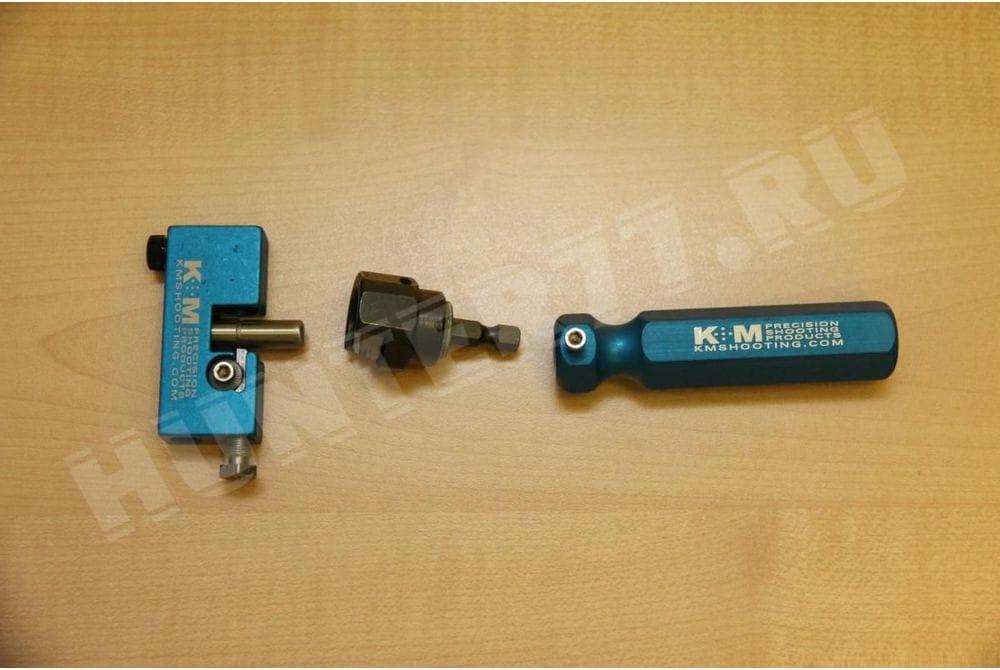 Точилка толщины шейки дульца гильзы KM полный комплект
