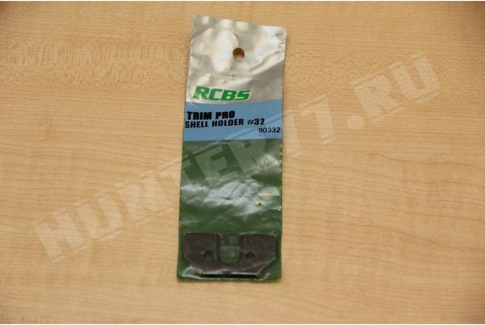 Trim Pro Case Trimmer Shellholder