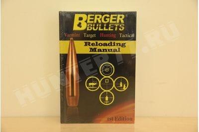 BERGER BULLETS reloading guide 1st edition