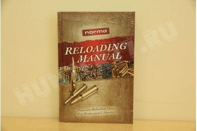 Norma reloading guide 2nd edition