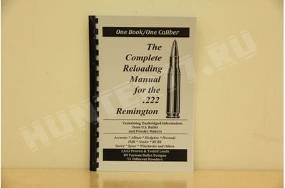 Reloading Guide 222 REMINGTON LOADBOOK
