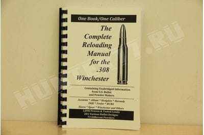 Guide to reloading 308 WINCHESTER LOADBOOK
