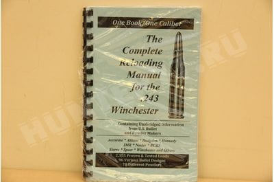 Reloading Guide 243 WINCHESTER LOADBOOK