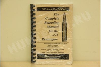 223 Remington LOADBOOK Reloading Guide