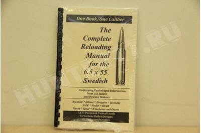 6.5 x 55 Swedish LOADBOOK Reloading Guide
