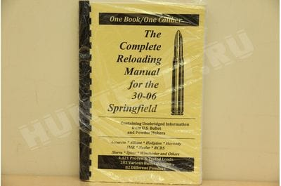 Reloaded 30-06 Springfield LOADBOOK Tutorial