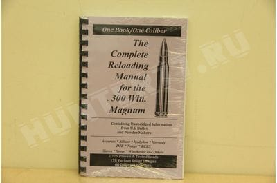 Reloaded 300 Winchester Magnum LOADBOOK Guide
