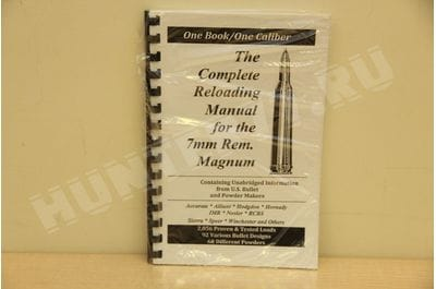 7mm Remington Magnum reloading reloading guide