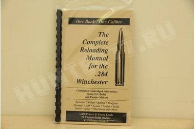 Reloading Guide 284 Winchester LOADBOOK