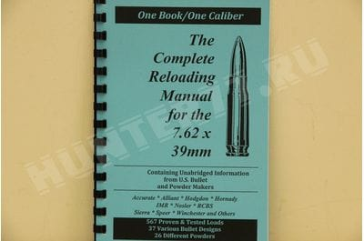 Reloaded 7.62 x 39mm LOADBOOK Guide