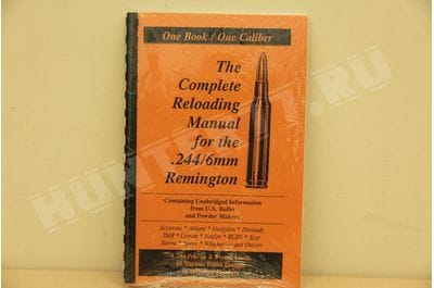 Reloading Guide 244/6 mm REM LOADBOOK