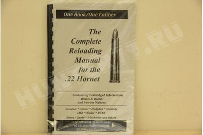 Reloading Guide Hornet LOADBOOK