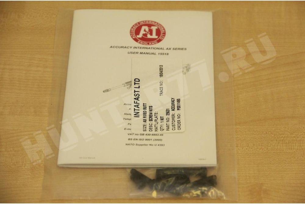 Комплект винтов Accuracy International AX