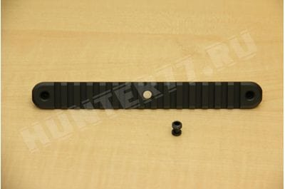 Guide rail AI AX 180mm 7 6720