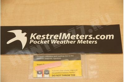 Разделитель батареи магнитного компаса Kestrel 4500