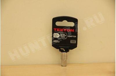 Переходник адаптер TEKTON 1/4 in. Drive (F) by 3/8 in. Drive (M)