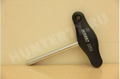 Holder bits 1/4 Hazet 2253 end