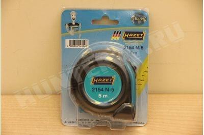 Рулетка HAZET 2154N-3 2154N-5 2154N-2