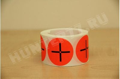 1.5 Inch Fluorescent Red Blank Target Pasters For Shooting 500 Adhesive Target Stickers Per Roll