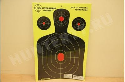 Target 12x18 Head with circles Splatterburst Targets