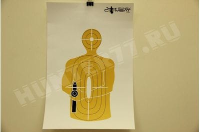 "AK47 Silhouette Targets - 12 Targets 13""x19"""