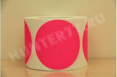 """Мишени 4"""" 500 штук Розовая флюоресцентная самоклейка"""
