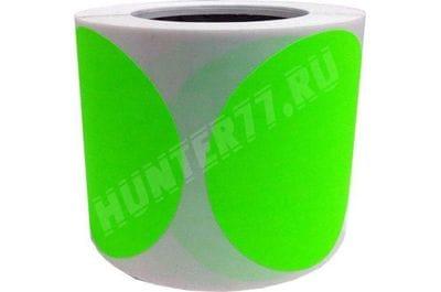 """Мишени 4"""" 500 штук Зеленая флюоресцентная самоклейка"""