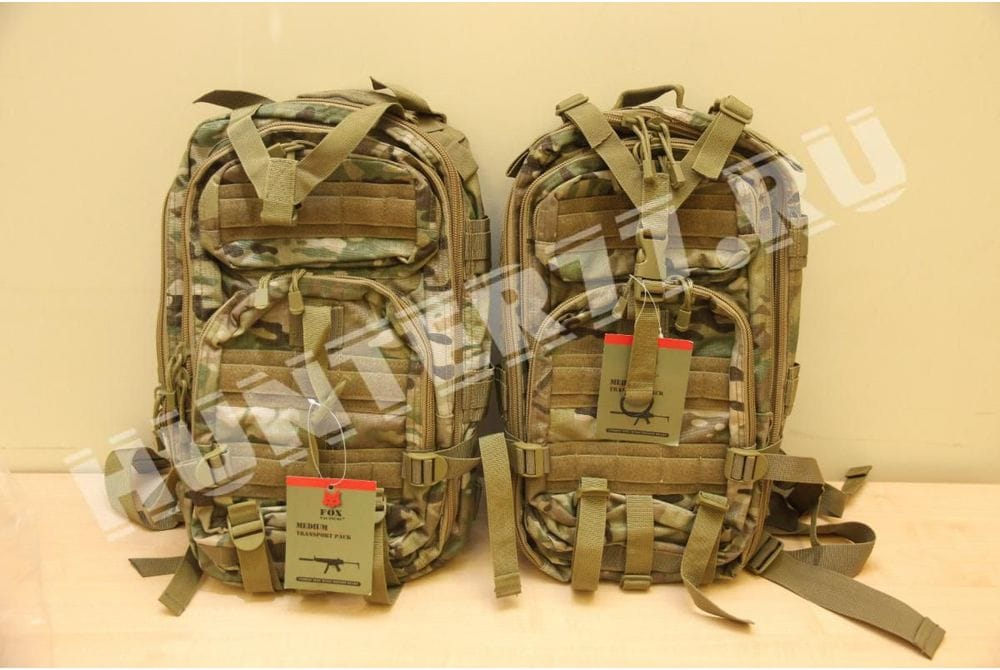 Рюкзак тактичеcкий мультикам медиум