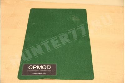 Коврик 12x18 дм OPMOD для чистки оружия зеленый