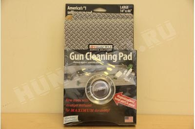 "Drymate GP1446MDP Rifle Shotgun Size Diamond Plate Gun Cleaning Pad with Magnetic Bowl, 14"" x 46"""