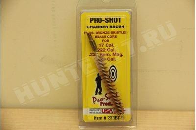 Bronze Ruff 17-.223Cal. Chamber Brush Pro-Shot 223BC