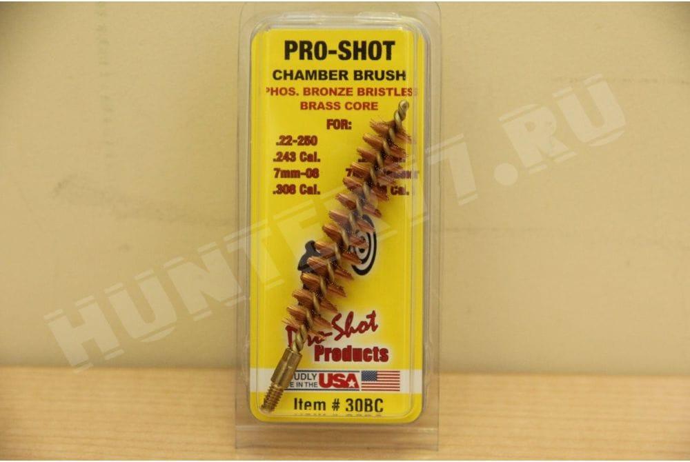 Бронзовый ерш  .308 Cal. Chamber Brush Pro-Shot 30BC