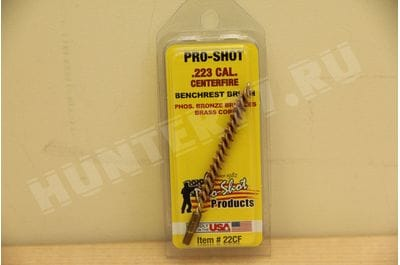 Бронзовый ерш .223 Cal. Centerfire Rifle Brush (.22 Cal./5.56mm) Pro-Shot 22CF