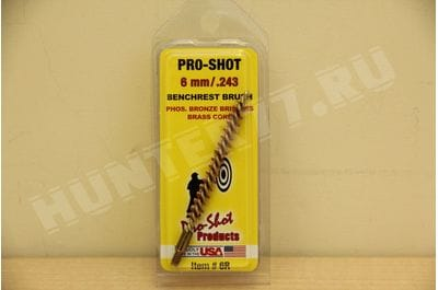Бронзовый ерш .243 Cal Rifle Brush 6mm Pro-Shot  6R