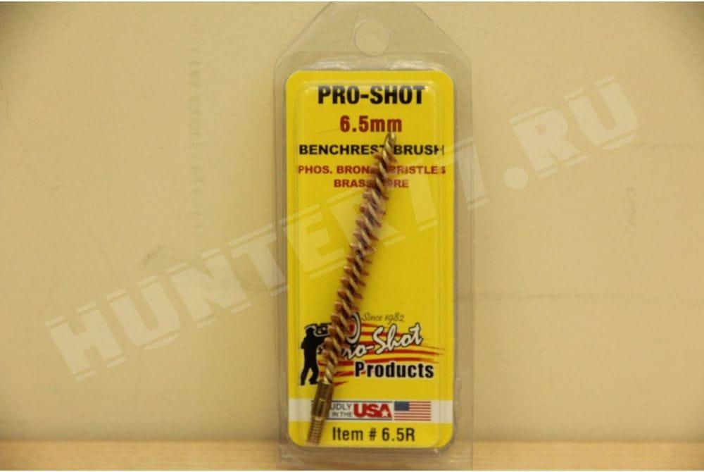 Бронзовый ерш 6.5mm Rifle Brush Pro-Shot 6.5R