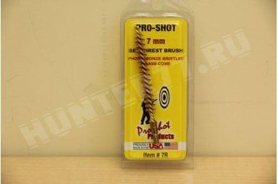 Bronze Ruff 7mm Rifle Brush Pro-Shot 7R