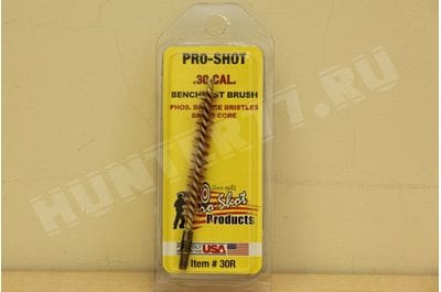 Бронзовый ерш .30 Cal. Rifle Brush Pro-Shot 30R